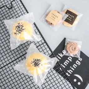 쿠키 비닐팩